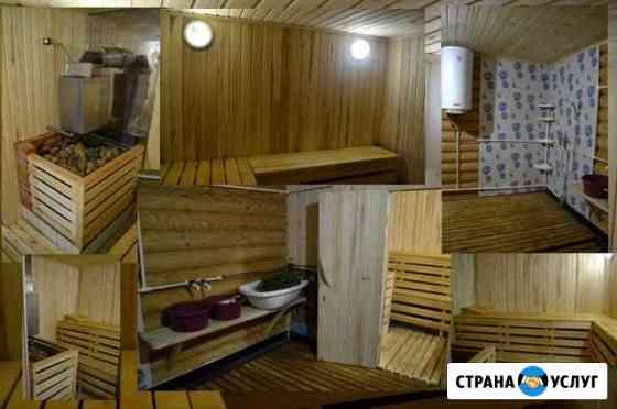 Баня на дровах Новочебоксарск
