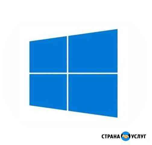 Установка Windows в Симферополе (выезд на дом) Симферополь