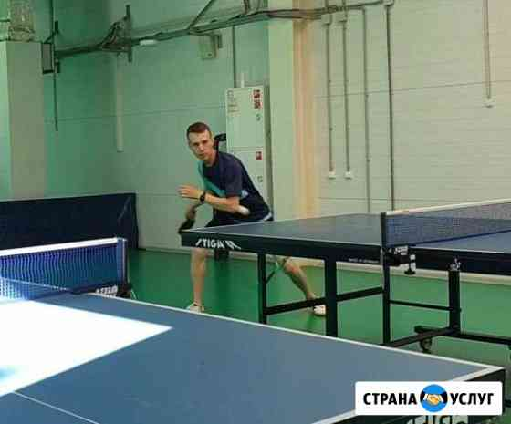 Тренер по настольному теннису Ижевск