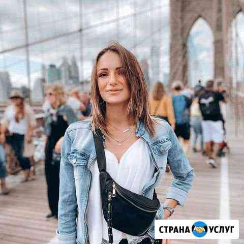 Репетитор по английскому языку Курск