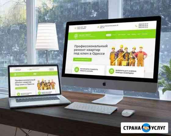 Создание сайтов, профессионально Новосибирск