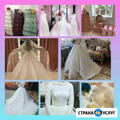 Свадебный салон эконом-класс Грозный