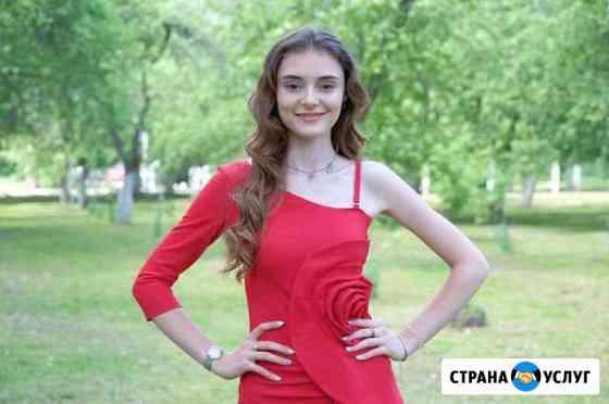 SMM-менеджер, Продвижение Instagram Москва