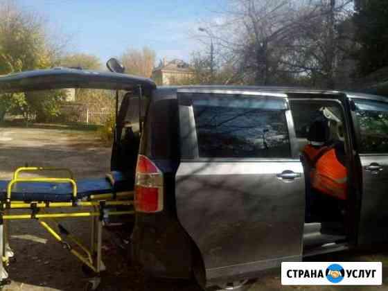 Перевозка лежачих Волгоград