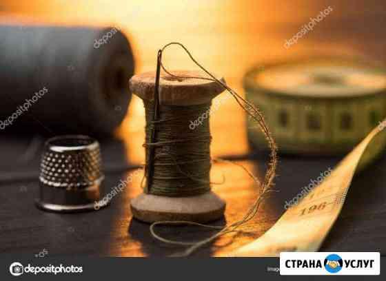 Ателье по ремонту и пошиву одежда Йошкар-Ола