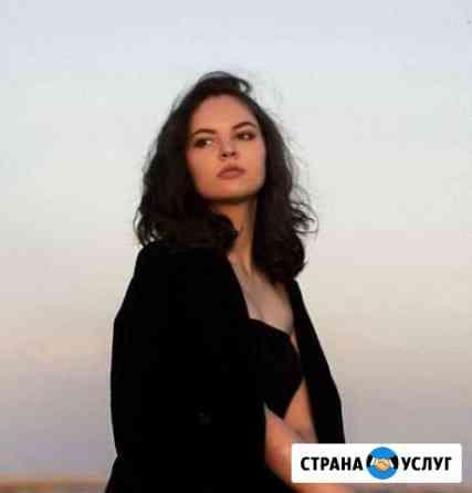 Авитолог. Продвижение и Постинг на Авито Казань