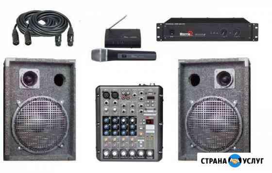 Музыкальная аппаратура на Ваше мероприятие Воронеж