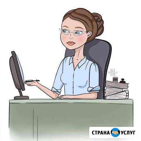 Бухгалтерские услуги Пермь