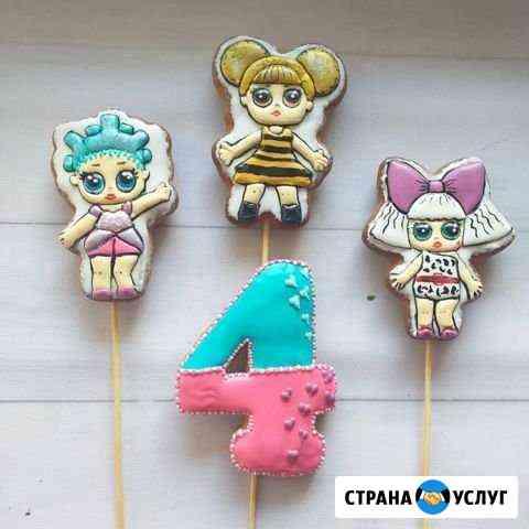 Пряники и тортики Новосибирск