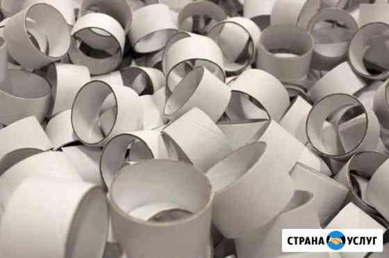 Покупка макулатуры: картонных гильз, шпуль, втулок Узловая