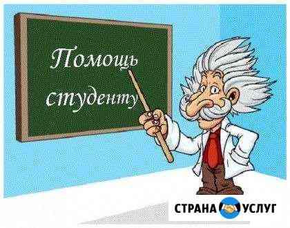Консультации по математике и информатике Смоленск