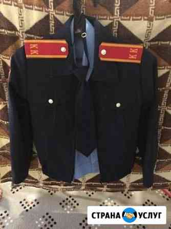 Продаётся школьная форма кадета для мальчика Самара