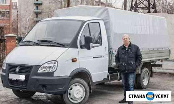 Вывоз Мусора Владимир