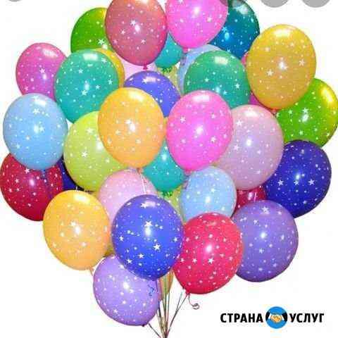 Гелевые шары Ленинск-Кузнецкий