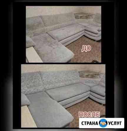Химчистка мебели / Салона Авто Иркутск