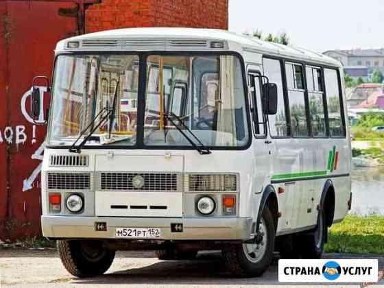 Аренда автобуса Курган