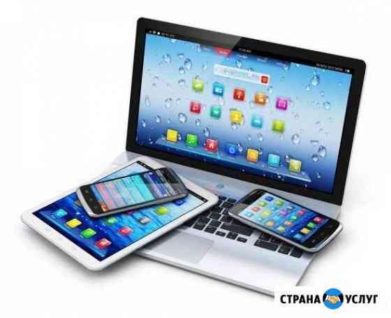 Ремонт смартфонов планшетов Переславль-Залесский