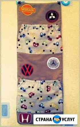 Пошив кармашков на дверцу шкафчика в детский сад Тверь