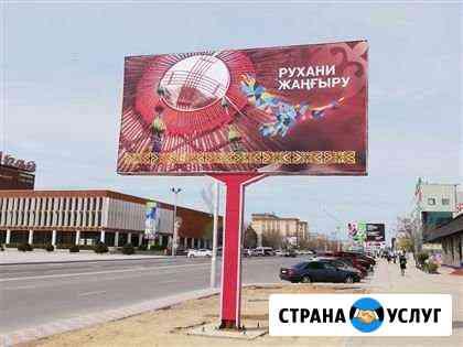 Рекламное место Вичуга