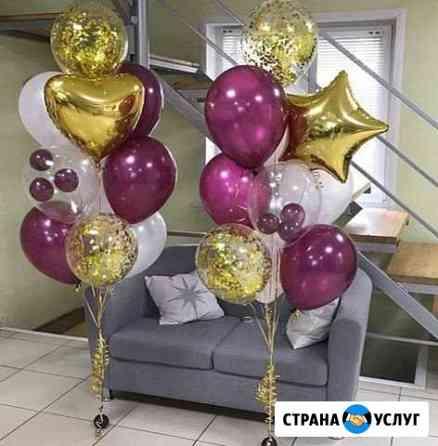 Гелиевые шары Нижний Новгород