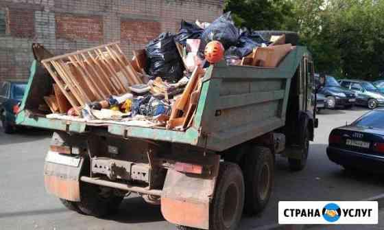 Вывоз Мусора Волгоград