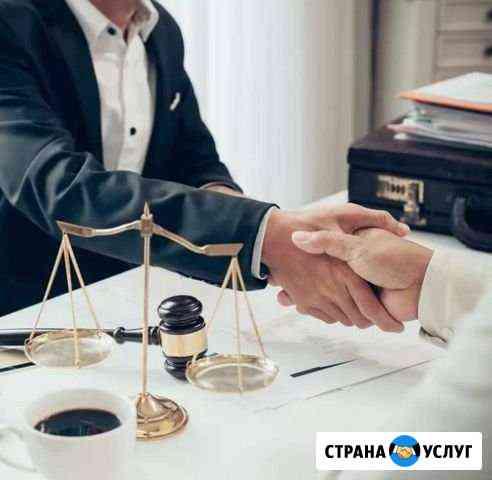 Юридические услуги. Бесплатные консультации Красноярск