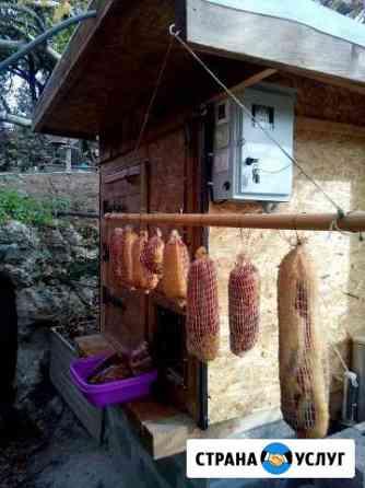 Услуги коптильни (Гор. и Хол) рыба, мясо Севастополь