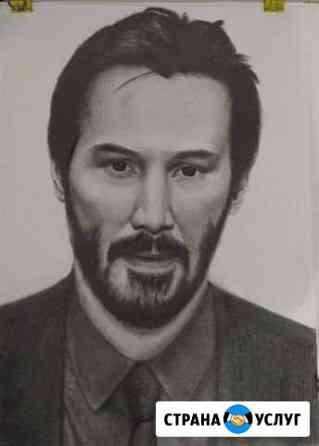 Художник Ковров