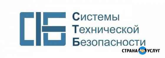 Монтаж и пусконаладка слаботочных систем Санкт-Петербург