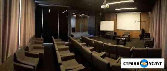 Конференц зал, аренда с почасовой оплатой Оренбург