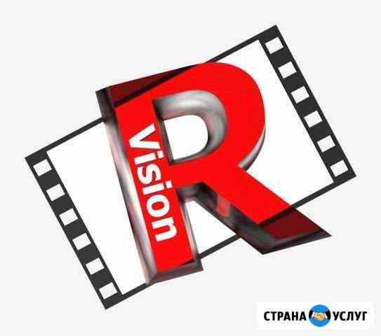 Видеосъемка в Омске Омск