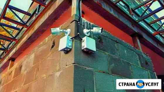 Видеонаблюдение Домофон под Ключ Ярославль