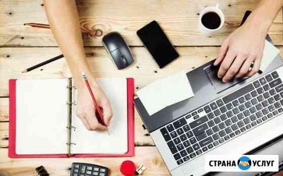 Помощь студентaм Воронеж