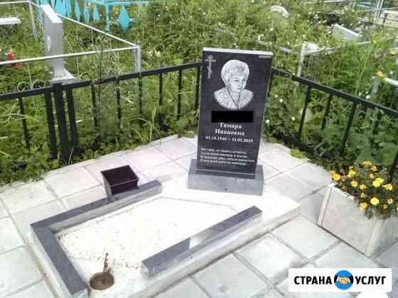 Благоустройство захоронений в Череповце Череповец