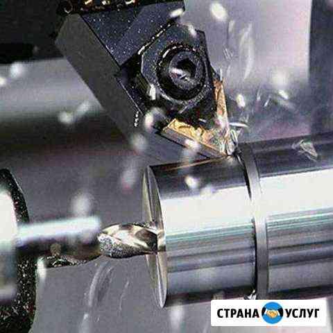 Токарная обработка изделий Омск
