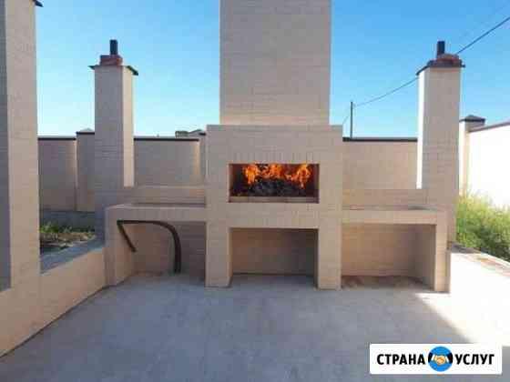 Строительство Мангалов.Каминов.банных Печей Батайск