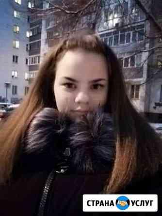 Образование Воронеж