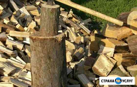 Демонтаж, хозяйственные работы Киров