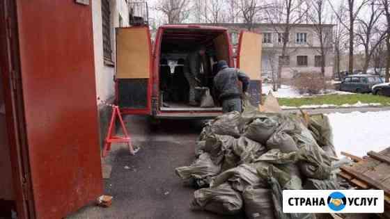 Вывезу и утилизирую Ваш строительный мусор Петрозаводск
