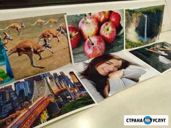 Печать фото, распечатка, ламинирование документов Самара
