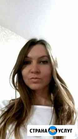 Репетитор по английскому языку (по Ска Новосибирск