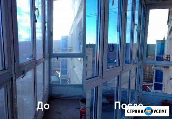 Чистота и уют от Марии Ярославской (уборка) Новосибирск