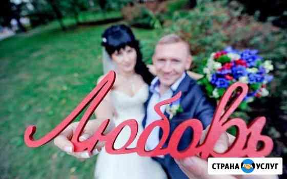 Слова для фотосессии Краснодар