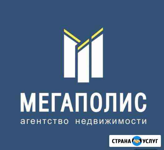 Приватизация жилья, перепаланировки, реконструкции Нефтеюганск