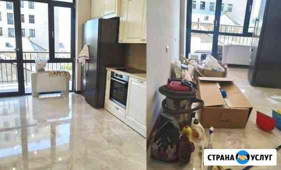 Уборка квартир после ремонта. Мытье окон Москва