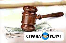 Банкротство физ лиц и снижение платежа по кредиту Барнаул