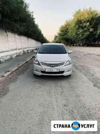 Личный водитель, также курьер Казань