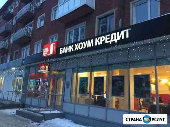 Согласование вывески, паспорт вывески Кемерово
