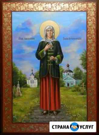 Иконы, портреты по фото, финифть, церковная утварь Вологда