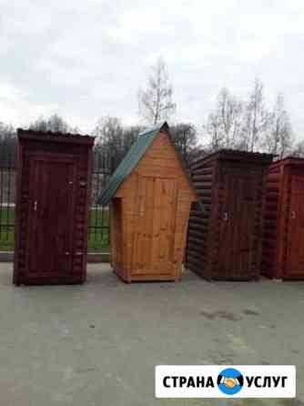 Туалет дачный Смоленск